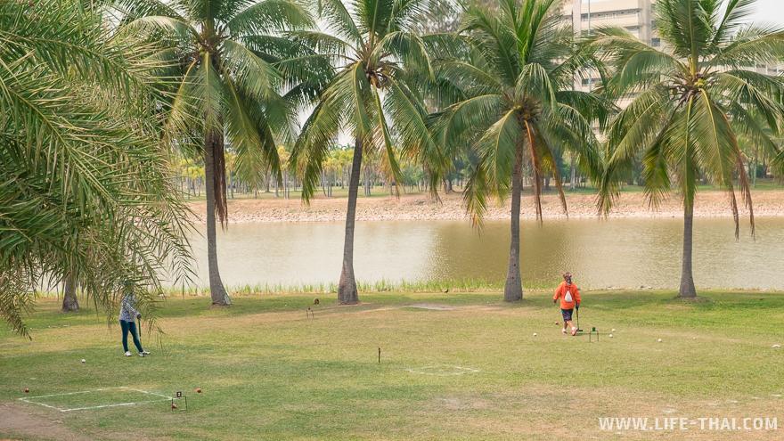 Тайцы играют в крокет