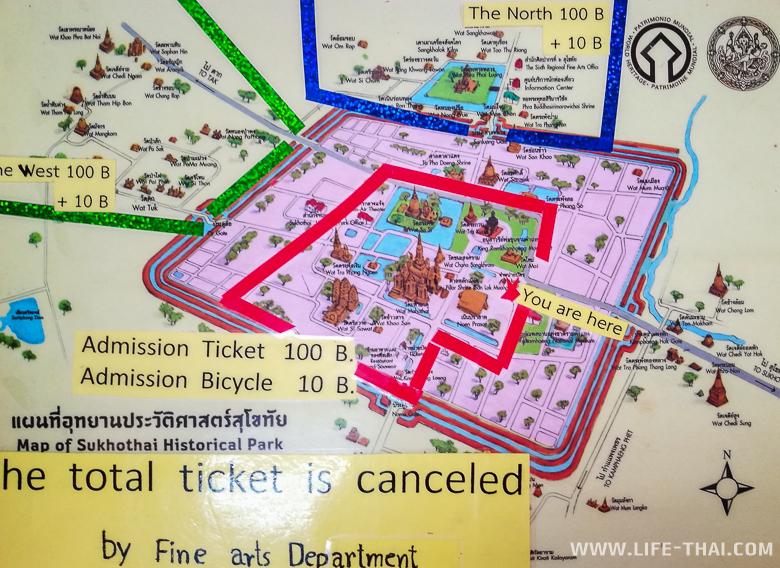 Карта парка Сукхотай