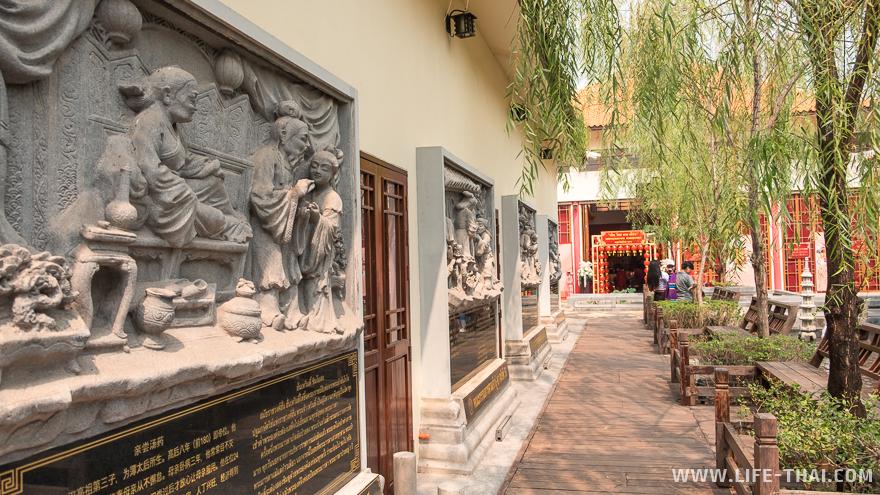 Тайско-китайский культурный центр