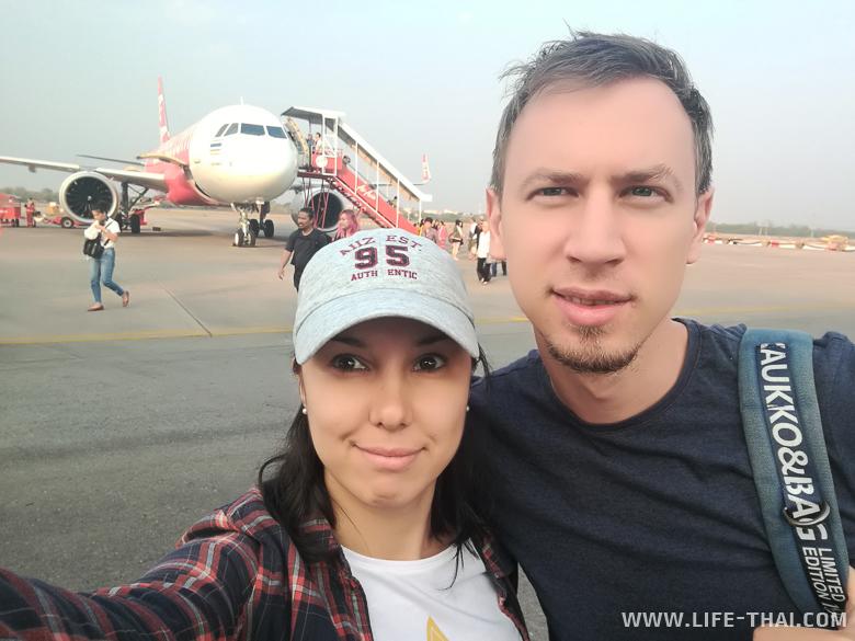 Мы прилетели в Удон Тхани