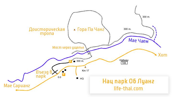 Карта достопримечательностей нац. парка Оп Луанг