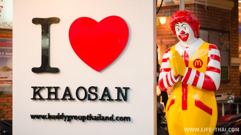 Что посмотреть в Бангкоке за 1-2 дня самостоятельно