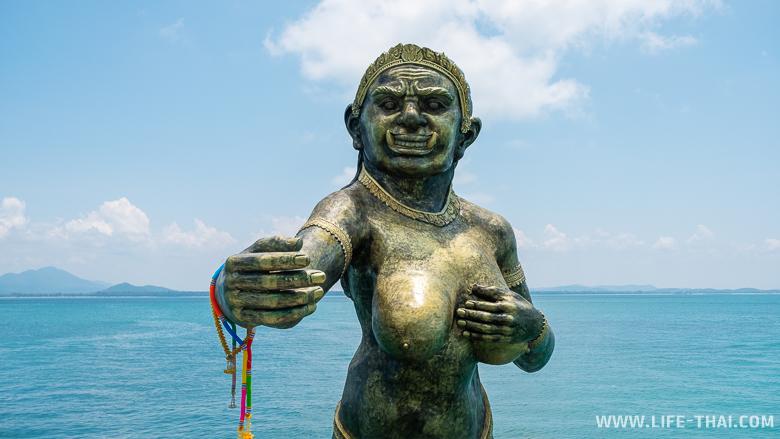 Достопримечательности ко Самета: статуя женщины-гиганта