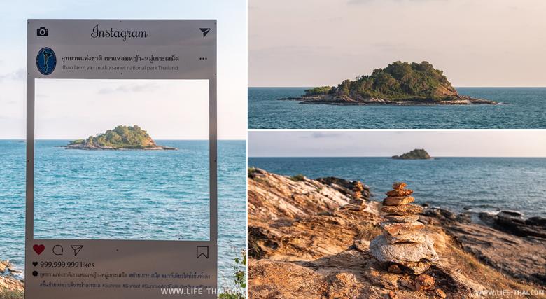 Интересные места на Самеде - самый юг острова