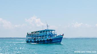 Лодка-паром на ко Самет из Бан Пхе