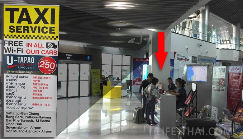 Минибас на ко САмет в аэропорту Паттайи УТапао