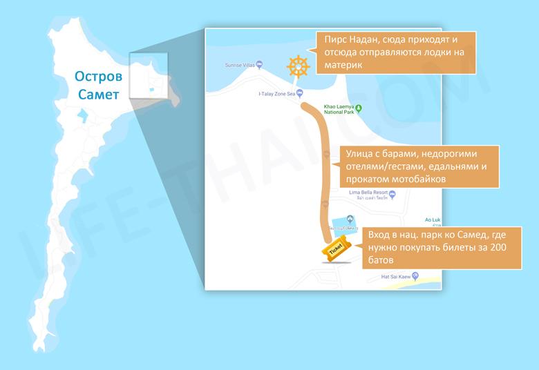 Карта острова Самет, Тайланд