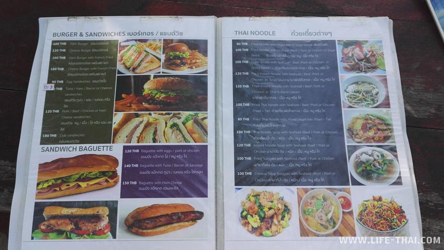 Цены в ресторанах на пляжах Самета