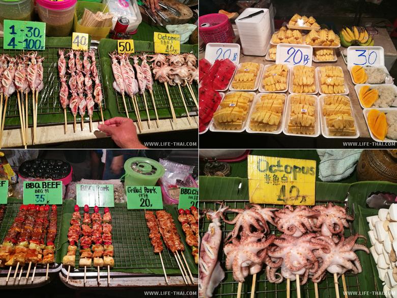 Цены на еду на ко Чанге