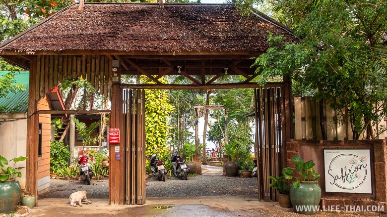 Хороший отель на острове Чанг. Наш отзыв о резорте на ко Чанге