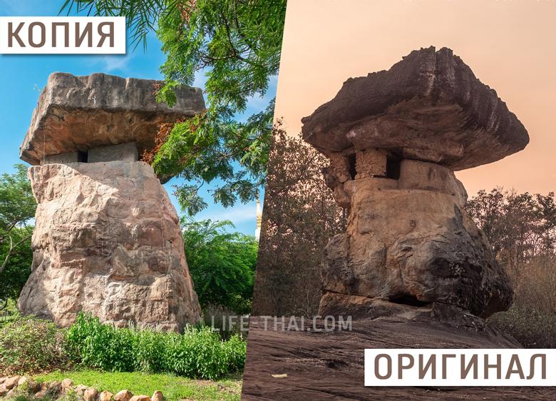 Сторожевая башня первобытных людей в парке Древний город