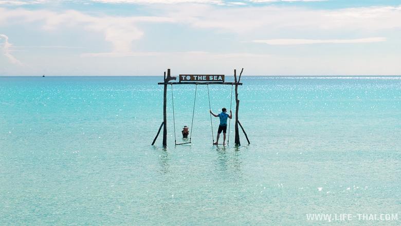 Качели в море на пляже Сиам, ко Куд
