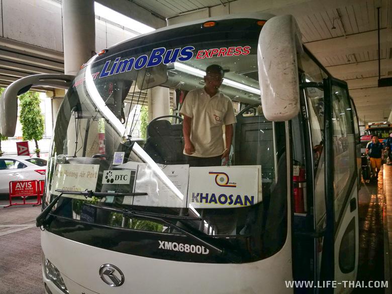 Автобус из аэропорта Дон Муанг в Бангкок
