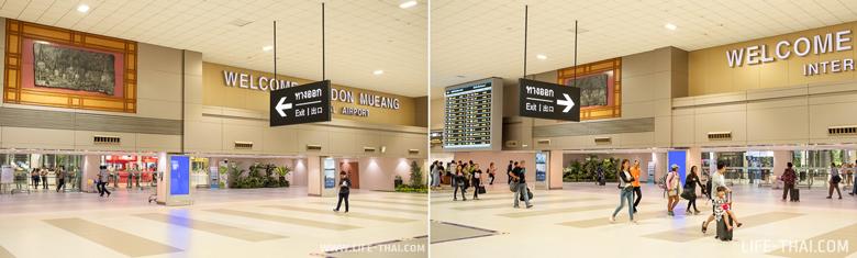 Схема аэропорта Дон Муанг. Выход в город