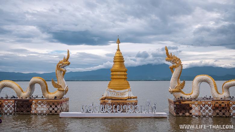 Достопримечательности Пхаяо - озеро Пхаяо и затопленный храм