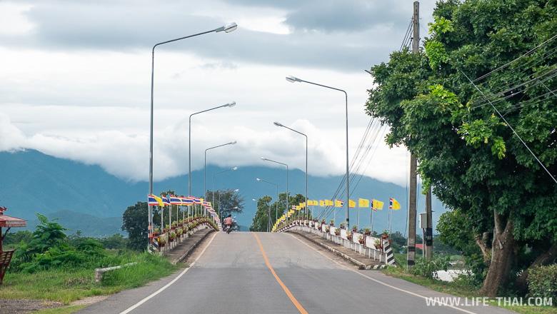 Дороги в Пхаяо