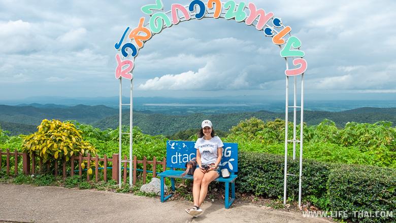 За мной - озеро Пхаяо
