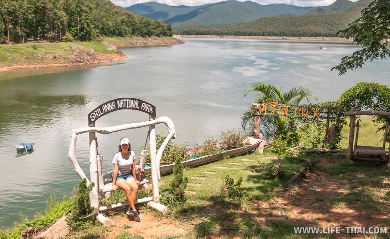 Я на озере Mae Ngat Somboon Chon