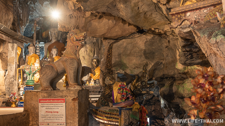 Вход в пещеру Чианг дао