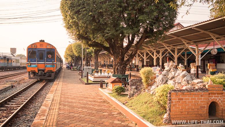 Жд вокзал в Лампанге