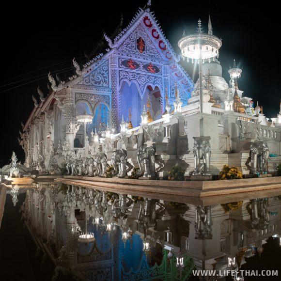 Белый храм Wat Chiang Rai в Лампанге