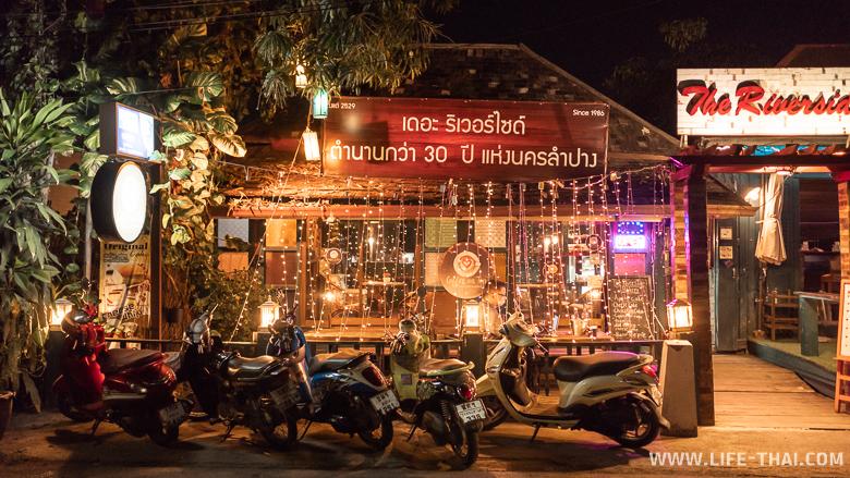 Ночной Лампанг - отзыв о городе