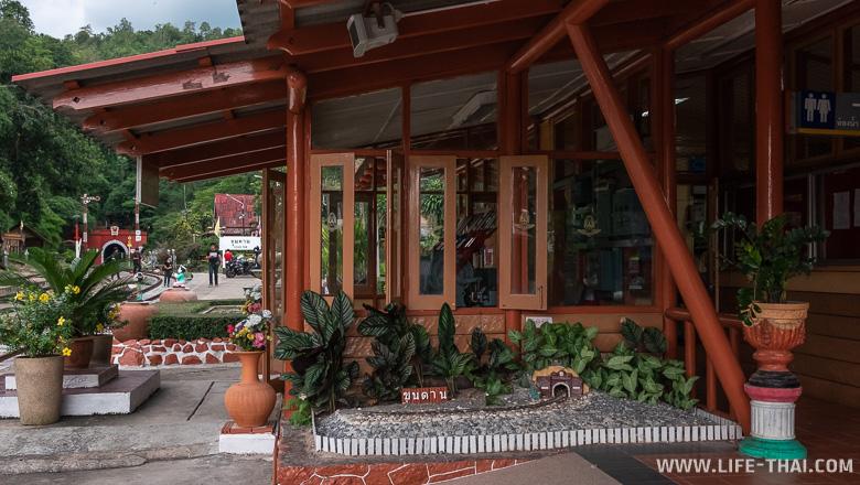 Жд станция Кхун Тан в Таиланде