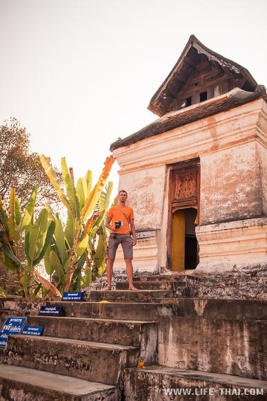 Здание, где хранится отпечаток ступни Будды