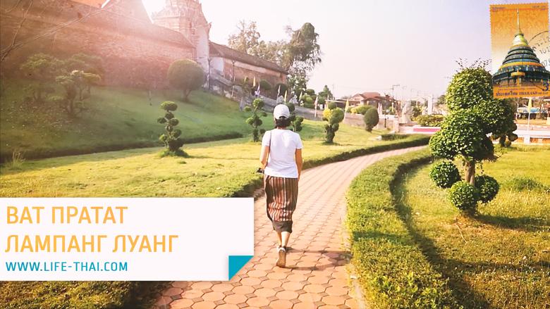 Главный храм Лампанга Ват Пратат Лампанг Луанг. Храм с камерой обскура в Таиланде