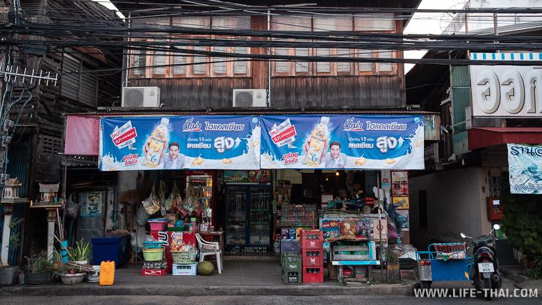 Старый город Бурирама, Таиланд