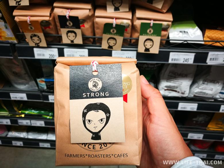 Кофе в Чиангмае
