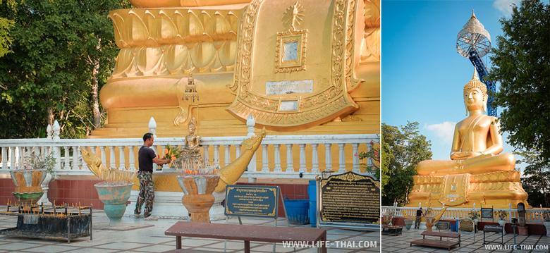 Сидящий Будда в Бурираме, Таиланд