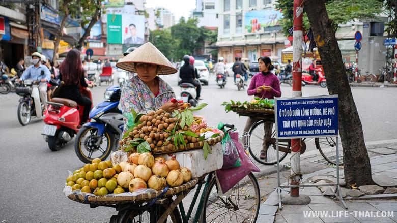 Квартал 36 улиц в Ханое, Вьетнам