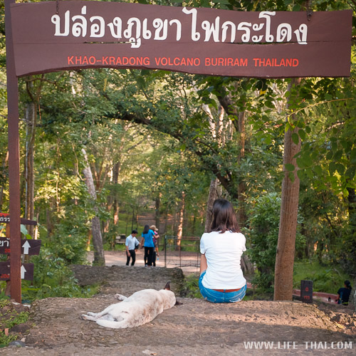 Вулкан в Таиланде. Достопримечательности Исана
