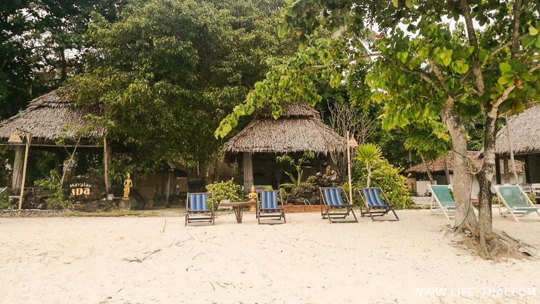 Отель Mayalay beach resort на ко Нгай, Таиланд