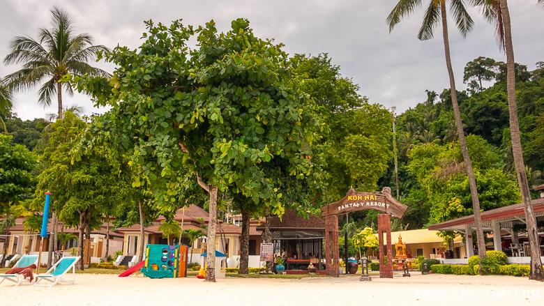 Отдых в отеле Koh Hai Fantasy Resort