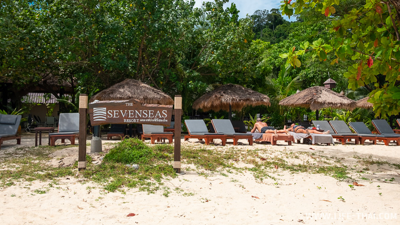 Лучший отель ко Крадана Sevenseas Resort