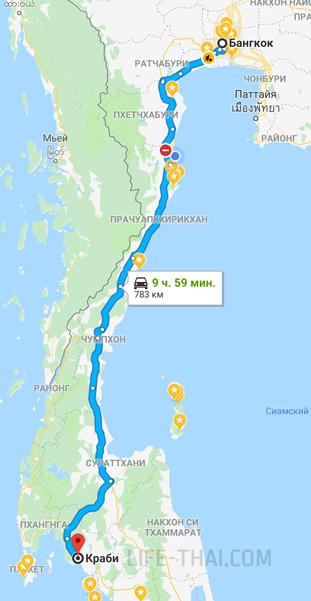 Маршрут как добраться в Краби из Бангкока на машине