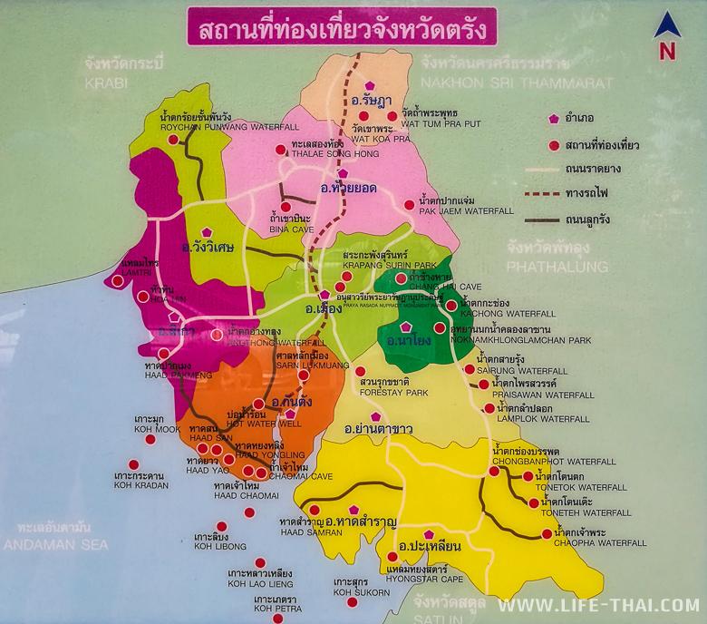 Карта достопримечательностей рядом с Трангом
