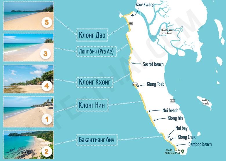 Карта пляжей ко Ланты