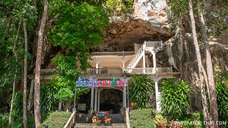 Вход в пещеру Khao Pina в Транге