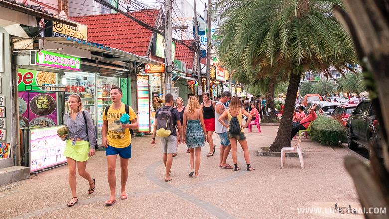 Главная улица Ао Нанга