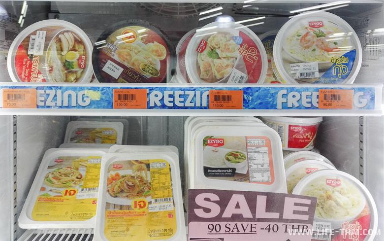 Цены в магазинах Липе
