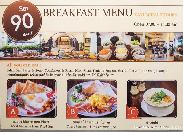 Завтрак в недорогом отеле в Чиангмае