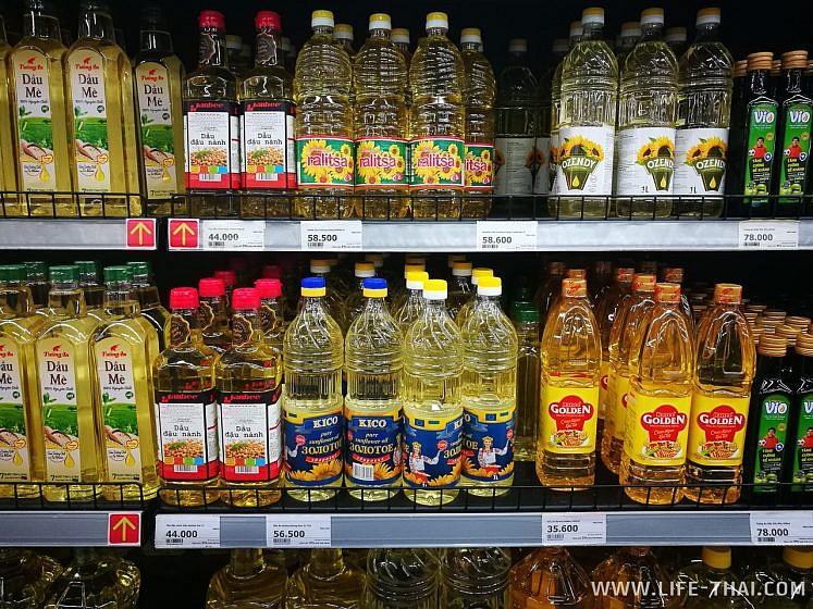 Цены на продукты в Дананге