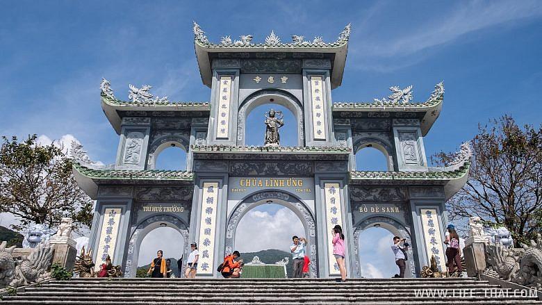 Интересные места Дананга - Храм Chua Linh Ung
