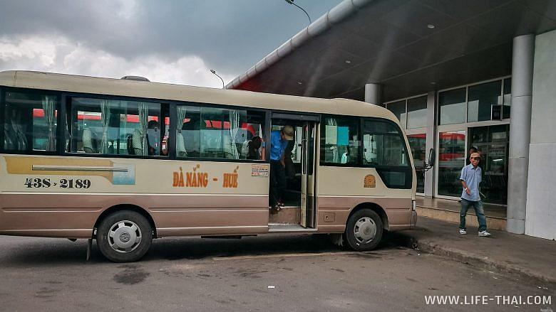 Автобус из Дананга в Хюэ