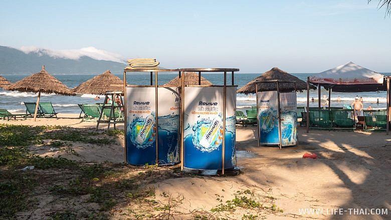 Кабинки для переодевания на пляже в Дананге