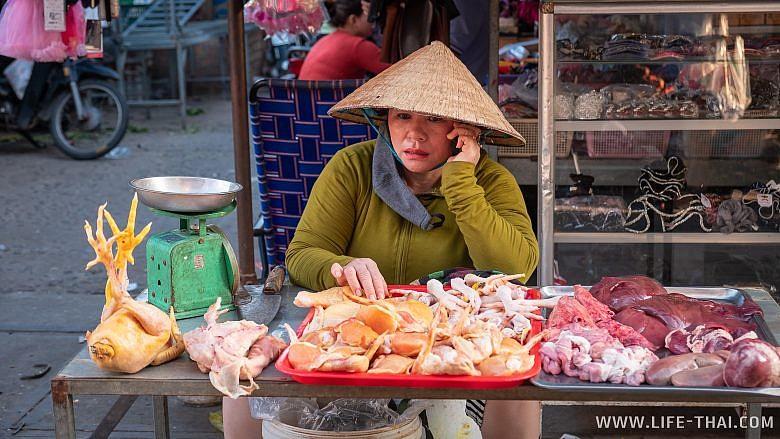 Продавщица на рынке, Нячанг