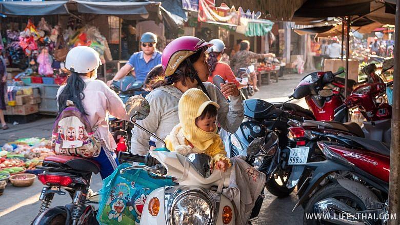 На рынке, Нячанг